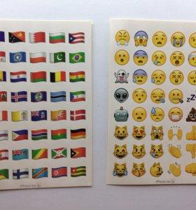 Наклейки emoji