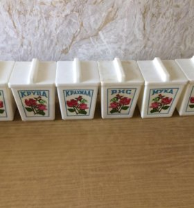 Набор коробок для кухни
