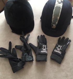 Шлемы и перчатки для верховой езды