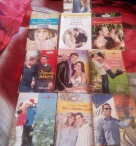Книги- романы