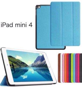 Кожаный чехол для iPad Mini 4 Smart Case