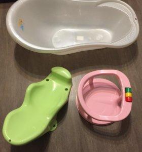 Ванночка, горка и сиденье для купания