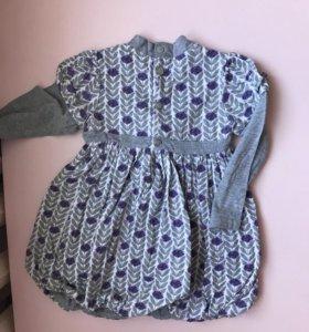 Платье Majoral 2 года
