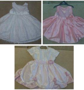 Платья для принцессы 80-86-92