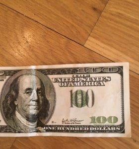 Что долларов