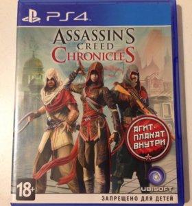 Assasins Creed на PS4