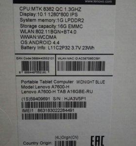 Планшет Lenovo A7600-H