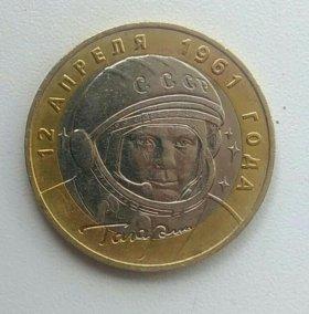 40 лет полёта Гагарина ммд