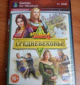 Sims 4 (средневековье)