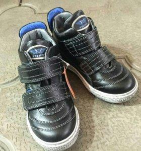 Новые ботинки Тифлани!!!