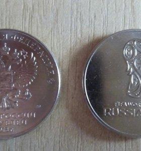 Монеты из будущего