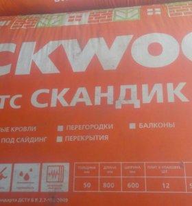 Базальтовый утеплитель Rokwool