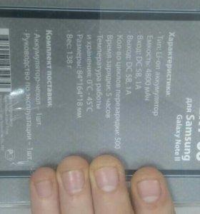 Аккумулятор -чехол Note 2