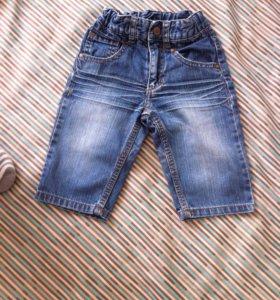 джинсы H&M на мальчика