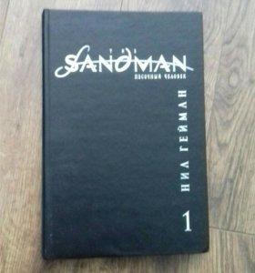 Комикс песочный человек / sandman