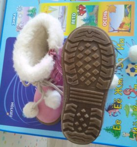 Ботинки зимние р 21