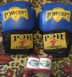 "Бокс-перчатки ""Рэй-спорт"""