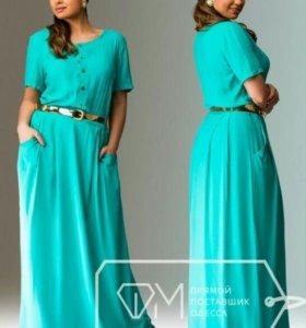 Платье в пол 54-56 р