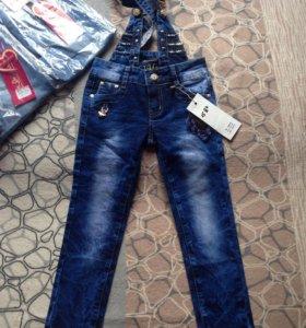 Модные детские джинсы.
