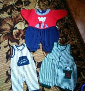 Одежда для мальчика 3-6 мес.