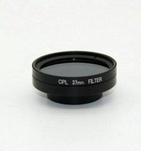 Поляризационный cpl фильтр для камер gopro