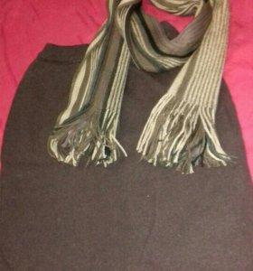 Юбка и шарф