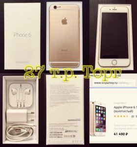 iPhone 6 Gold - 16 Gb