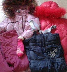 Зимние комплекты
