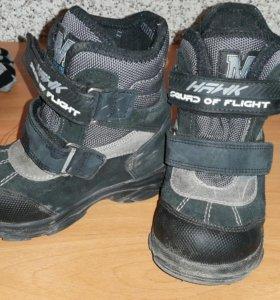 Ботинки зима ортопедические 22 размер