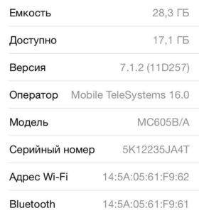 iPhone 4s 32 гб