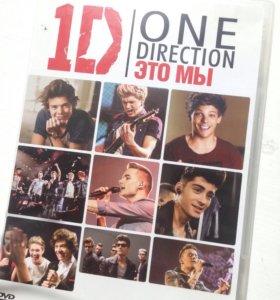 Диск с фильмом One Direction