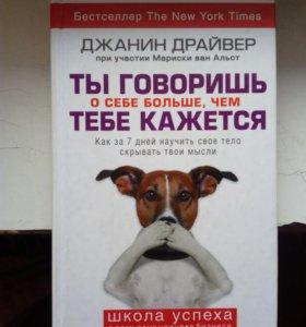 Культовая книга НОВАЯ