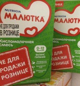 Малютка кисломолочная, 2 0-12 мес