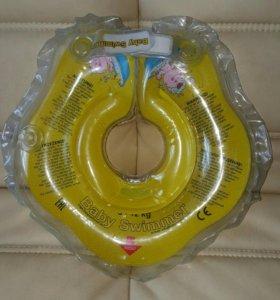 Круг для купания малыша 0+