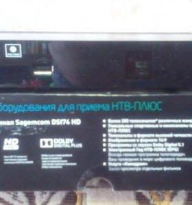 Спутниковый рессивер НТВ+тел 8-920-391-78-28