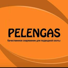 Pelengas Magnum Plus 55