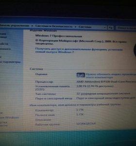 Ноутбук compaq cq56