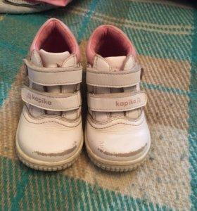 Сандали и ботинки от капика