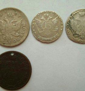 Монеты и медалька