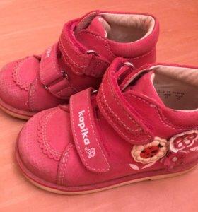 Ботинки детские 🌸
