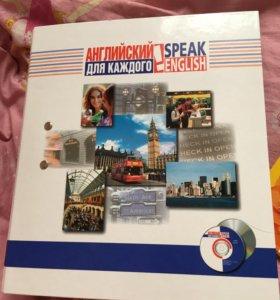 Обучающая книга по английскому