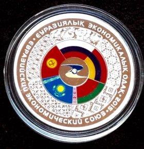 Казахстан 500 тенге 2015 - серебро