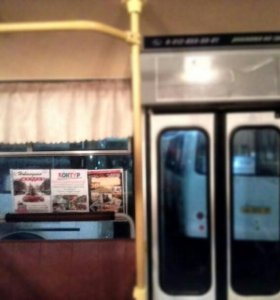 Реклама на транспорте и в салоне автобусов