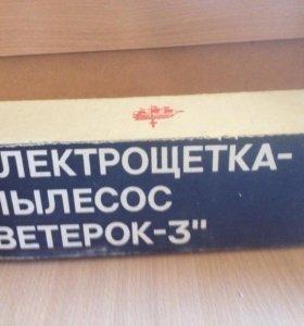 Электрометра-пылесос