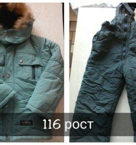 Зимний костюм 116 см