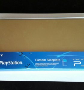 Playstation 4 custom faceplate (gold)