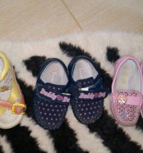 Детские сандали,макасины и сланцы