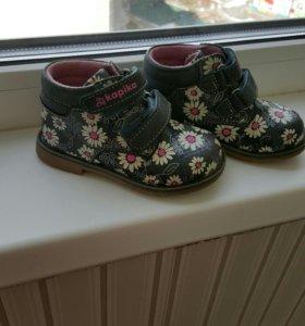 Ботинки капика для девочек 22 размер