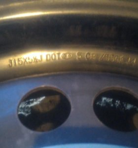 Комплект дисков R14, R15.