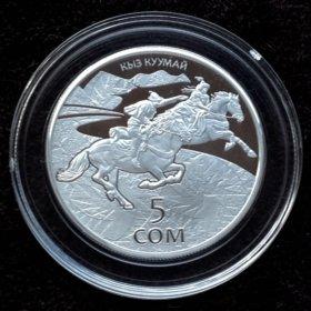 Кыргызстан 5 сом 2015 - ПРУФ